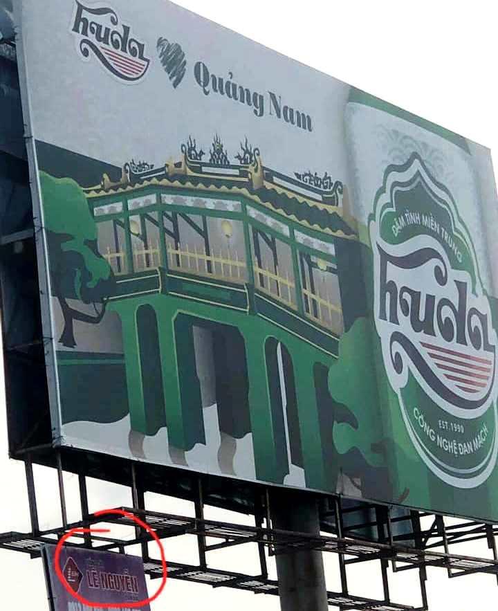 Quảng Nam: Dùng hình ảnh Chùa Cầu để quảng cáo bia gây phản cảm