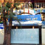 TP.HCM: Xác minh nhiều nội dung tố cáo tại trường THPT Nguyễn Công Trứ